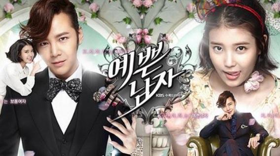 韓国ドラマ「きれいな男」チャン・グンソクの画像
