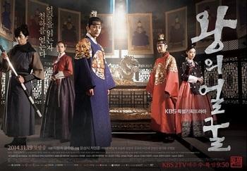 おすすめの韓国ドラマ2015「王の顔」の画像.jpg