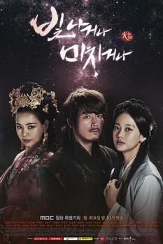 おすすめの韓国ドラマ2015「輝いたり狂ったり」チャン・ヒョクの画像.jpg
