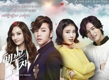 韓国ドラマBS放送予定2015『キレイな男』グンソクの画像.jpg