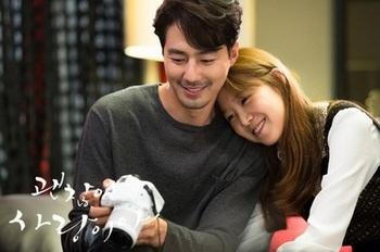 韓国ドラマ、おすすめのラブストーリー2014「大丈夫、愛だ」の画像.jpg
