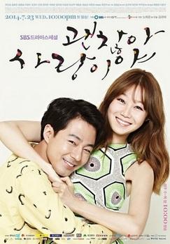 韓国ドラマ、おすすめのラブストーリー2014「大丈夫、愛だ」インソンの画像.jpg