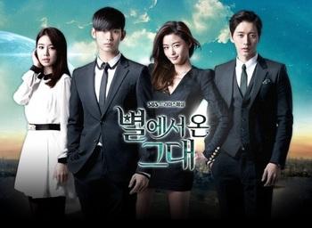 韓国ドラマ、おすすめのラブストーリー2014「星から来たあなた」の画像.jpg