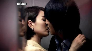 韓国ドラマ、キスシーン「赤と黒」のキス画像.jpg