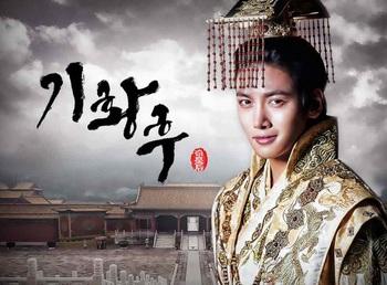 韓国ドラマ「奇皇后」視聴率、チ・チャンウクの画像.jpg
