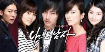 韓国ドラマ「赤と黒」キャストの画像.jpg