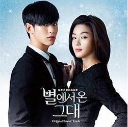 韓国ドラマ人気のOST「星から来たあなた」の画像.jpg