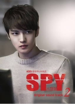 韓国ドラマ人気のOST「SPY」の画像.jpg