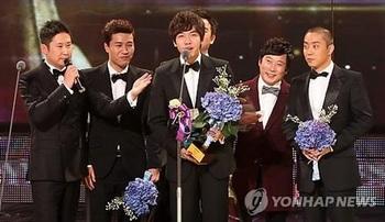 韓国人気バラエティ、一泊二日シーズン1の画像.jpg