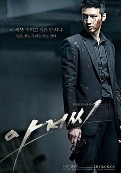 韓国俳優イケメンランキング、ウォンビンの画像.jpg