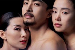 韓国映画「スキャンダル」ペ・ヨンジュンの画像.jpg