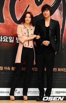韓国美人女優、「キム・ヒソン」シンイの画像.jpg