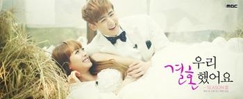 韓国人気バラエティ、「私たち結婚しました」ニックンの画像.jpg