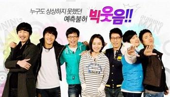 韓国人気バラエティ、ランニングマンの画像.jpg